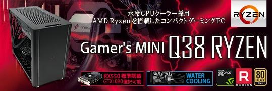Gamer's Ryzen