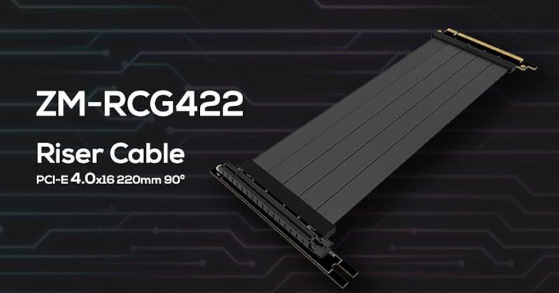 PCI Express 4.0対応のライザーケーブル