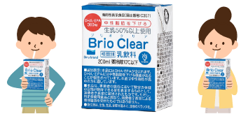 brio clearを飲む人のイラスト