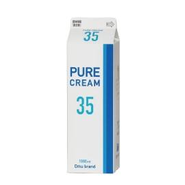 ピュアクリーム35