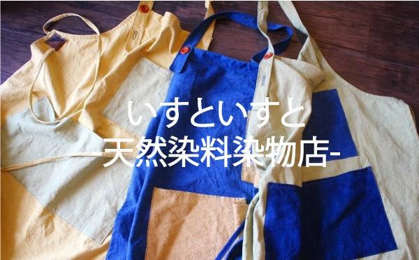 shop31_img1