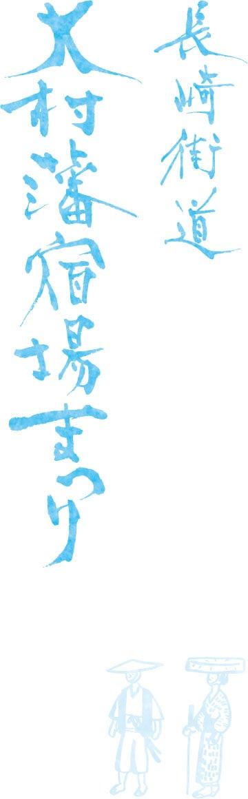 skb_logo_pc