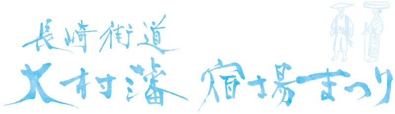 skb_logo_sp
