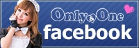 Only&One facebook公式