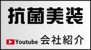 https://gigaplus.makeshop.jp/onsennomoto/MOVE/kou-youtube.jpg
