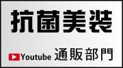 https://gigaplus.makeshop.jp/onsennomoto/MOVE/net-youtube.jpg