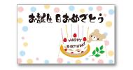 6)誕生日-くま