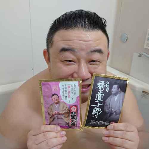 お風呂写真