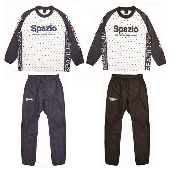 ピステ上下セット・Spazio(スパッツィオ)2019福袋解体激安セール・PA-0032