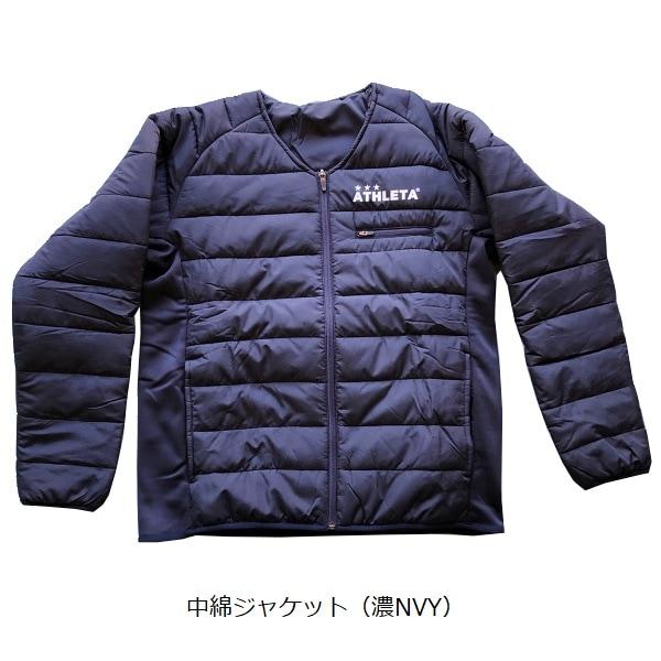 アスレタ福袋 2019 中綿ジャケット