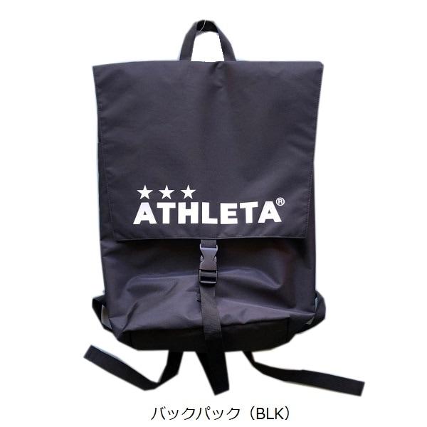 アスレタ福袋 2019 バックパック
