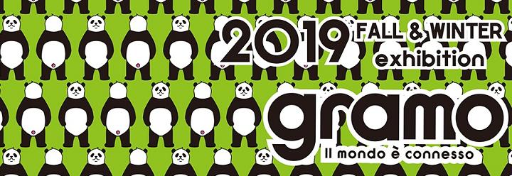 グラモ gramo フットサル 2019秋冬新商品の通販
