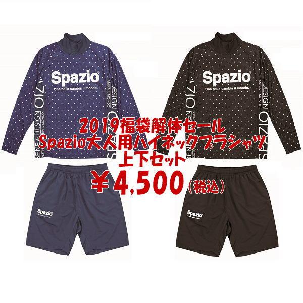 https://www.onze11.co.jp/shopdetail/000000001866/