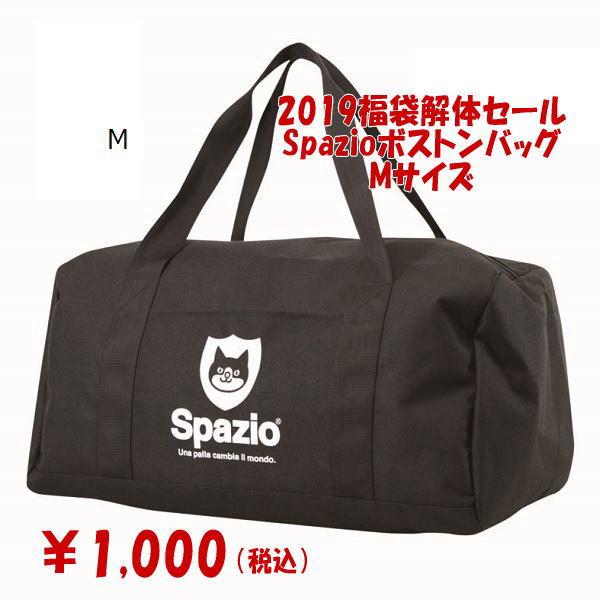https://www.onze11.co.jp/shopdetail/000000001861