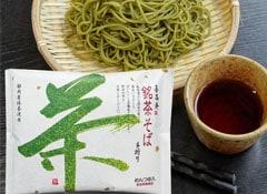 茶そば (めんつゆ入り)1食入り