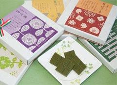 人気のお茶チョコ7種類セット
