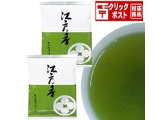 江戸の香300g×2袋セット【クリックポスト対応】