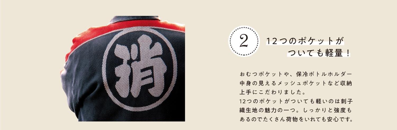 刺子織マザーズバッグ
