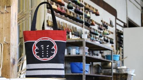 刺子織消防団商品