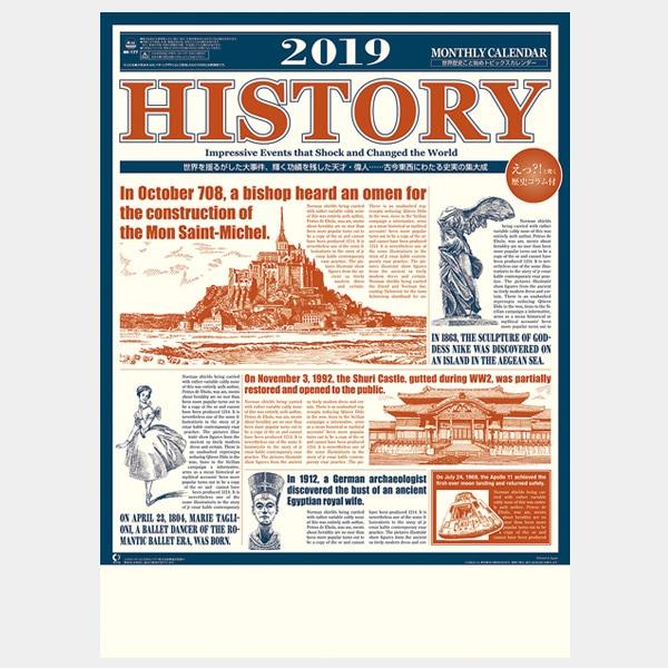 NK177 ヒストリーカレンダー