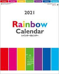 SG446 レインボーカレンダー