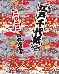 TD835 江戸千代紙