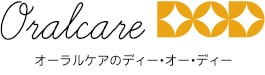 オーラルケアのDOD本店
