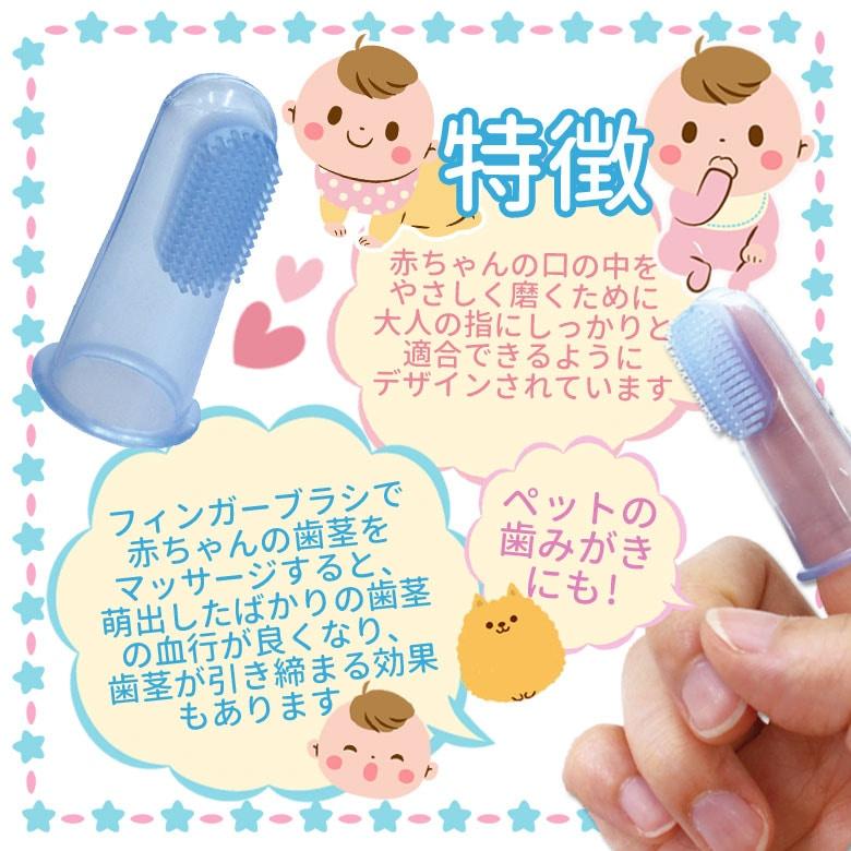 赤ちゃん〜乳幼児の歯磨きが安全に行えます♪