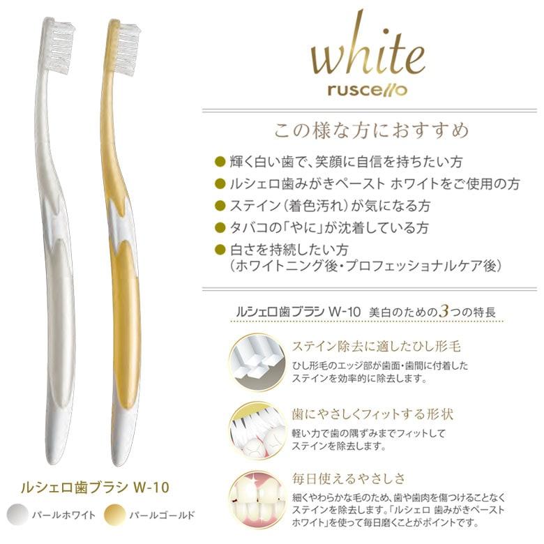 美白。輝き続ける白い歯に