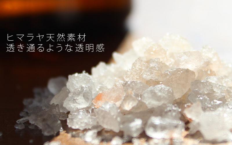 宝石箱のバスソルト