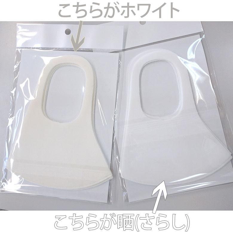 洗える3Dマスク日本製)