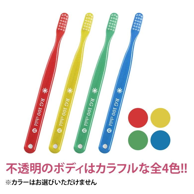 不透明なボディはカラフルな全4色!!