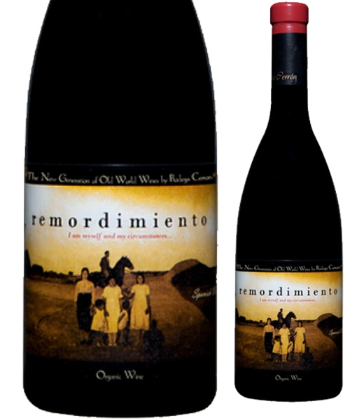 レモルディミエント ティント[2014] ボデガス・セロン 750ml(赤ワイン・ミディアムボディ)