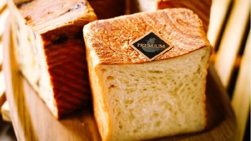 クロワッサン食パン 3種セットA