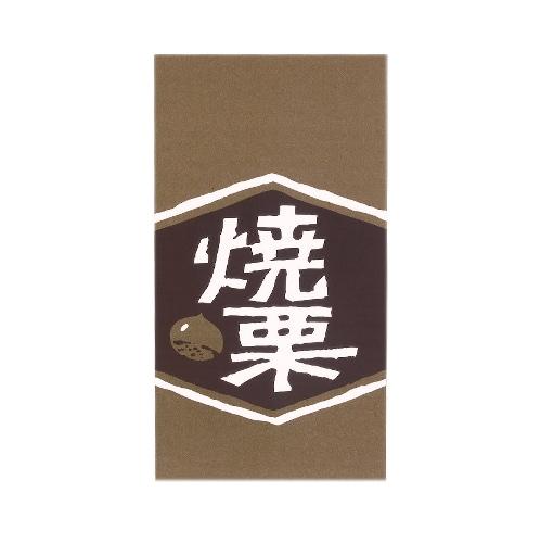 焼栗用紙袋(小) 500枚入