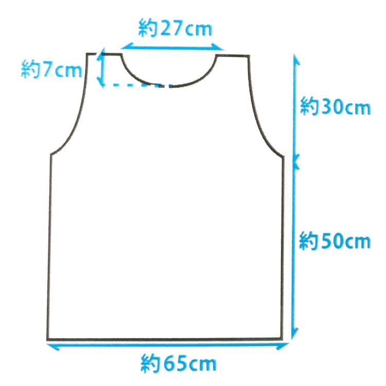 レインベストサイズ図