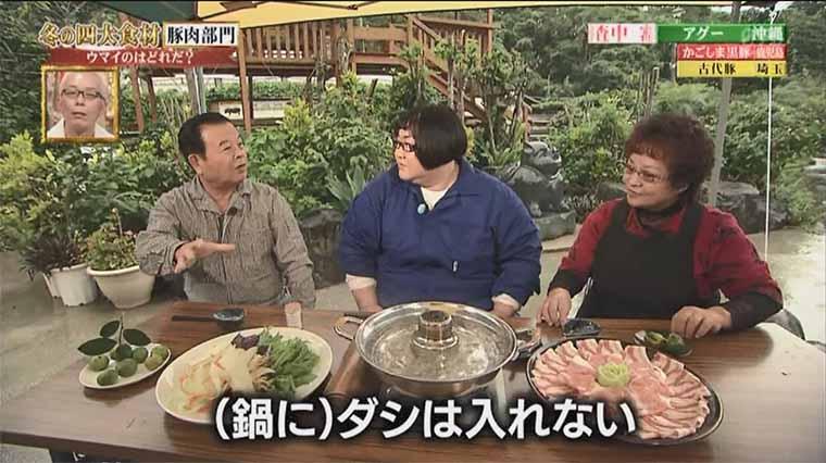 四代食材博覧会6