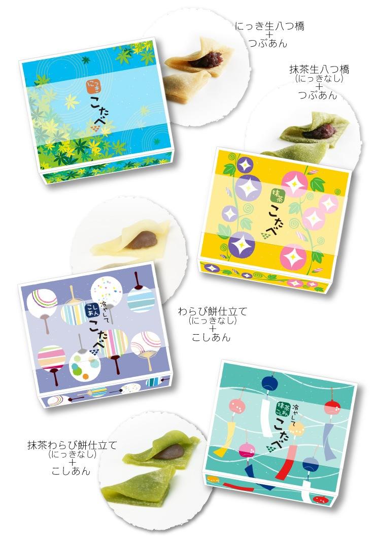 百田千峰 野点茶世子ちゃんポストカード×こたべセット:           夏おたべ16個入りとにっき抹茶詰め合わせおたべ16個入りセット