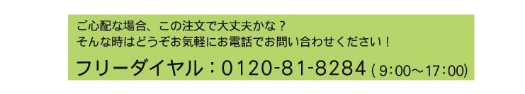 スピード出荷ご注文方法:8)メールをご確認くださいご注文の自動配信メールとは別に、スピード出荷可能な場合は、出荷日午前中に「ご注文確認・発送日のご連絡」メールをお送りしております。このメールに記載があります「出荷日」と「お届け日」をご確認ください。弊社からお送りしたメールが届かない事象が頻発しております。迷惑メールサービス設定をされている場合は解除をお願いいたします。  [ドメイン:@bijuu.co.jp]設定方法につきましては、ご利用の通信会社等にご確認ください。