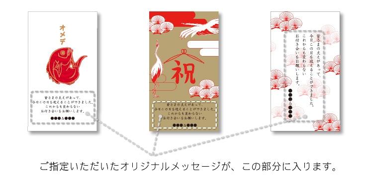 京都フィナンシェぎをんさかいがお送りするプチギフト:オリジナルメッセージを備考欄にご指示ください。