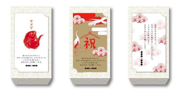 京都フィナンシェぎをんさかいがお送りするプチギフト:オリジナルメッセージ入りカードを添えたフィナンシェのプチギフトが出来上がります