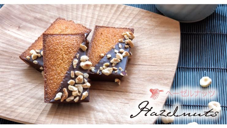 京都フィナンシェぎをんさかい:ヘーゼルナッツ 大きめに砕いたヘーゼルナッツの贅沢な食感と、香ばしさがアクセントのフィナンシェです。