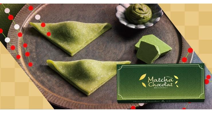 2020年福袋 送料込み:抹茶ショコラのおたべ 新商品