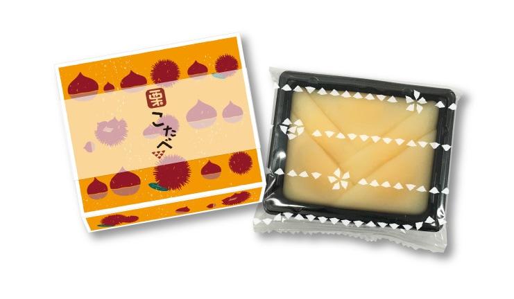 秋限定 こたべ あき:にっきなしの生八つ橋に栗あんのこたべ くりデザインのパッケージ