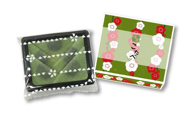 冬限定 こたべ 抹茶:にっきなしの抹茶生八つ橋につぶあんのこたべ 萩デザインのパッケージ