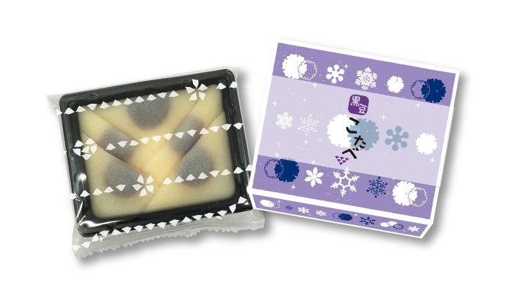 冬限定 ちいさいおたべ こたべ 黒豆:にっきなしの生八つ橋に紫黒豆あん 雪花デザイン