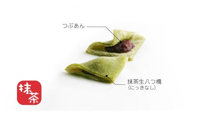 冬限定 こたべ 抹茶:抹茶の生八つ橋につぶあんのこたべ 萩デザインのパッケージ