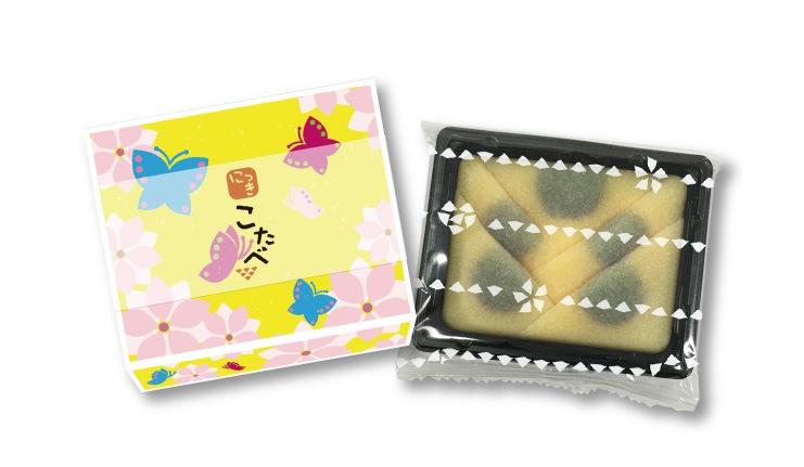 春限定 こたべ にっき:にっきの生八つ橋につぶあんのこたべ 蝶々デザインのパッケージ