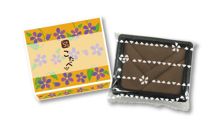 ちいさいおたべ こたべ ショコラ:ココアの生八つ橋にやわらかいチョコレート すみれデザインのパッケージ