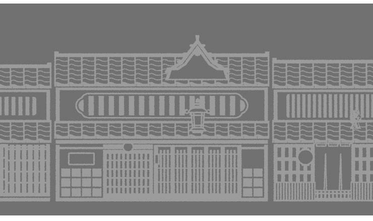 京町家ケーキ:生八つ橋をケーキに仕上げました 京町家をイメージした京土産です